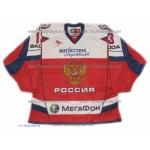 Team Russia 2012 Russian Hockey Jersey Datsyuk Dark
