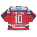 Team Russia 2012 Russian Hockey Jersey Nail Yakupov Dark