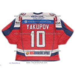 Team Russia 2012 Russian Hockey Jersey Nail Yakupov Dark