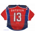 Team Russia Russian Hockey Jersey Pavel Datsyuk Dark