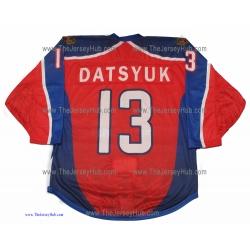Team Russia Russian Hockey Jersey Pavel Datsyuk Dark
