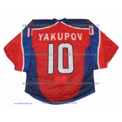 Team Russia Russian Hockey Jersey Nail Yakupov Dark