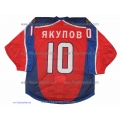 Team Russia Russian Hockey Jersey Nail Yakupov Dark
