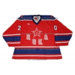 Red Army 1980 CSKA Soviet Russian Goalie Hockey Jersey Tretyak Tretiak Dark