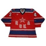 Red Army 1987 CSKA Soviet Russian Hockey Jersey Makarov Dark