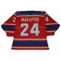Red Army 1987 CSKA Soviet Russian Hockey Jersey Makarov Dark