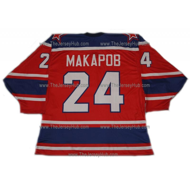 db84855c6 Red Army 1987 CSKA Soviet Russian Hockey Jersey Makarov Dark