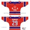 Red Army CSKA Moscow 1979...1997 Russian Hockey Jersey Dark