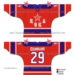 Red Army CSKA Moscow 1979...1997 Russian Hockey Jersey Dark