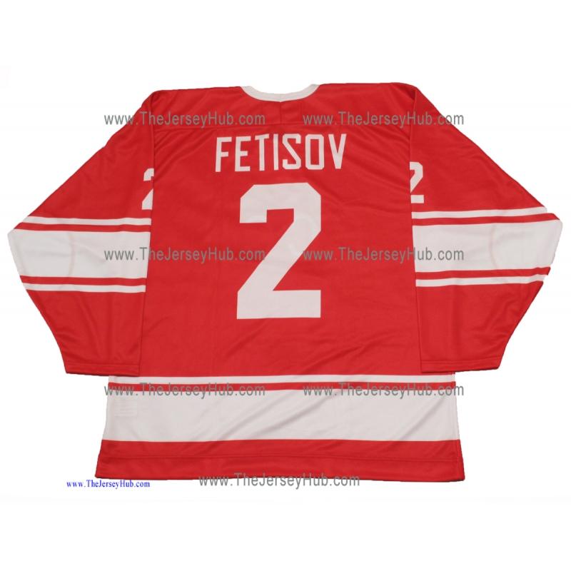Team USSR Soviet Russian Hockey Jersey Fetisov Dark 63a6e7c04