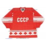 Team USSR 1980 Soviet Russian Hockey Jersey Fetisov Dark