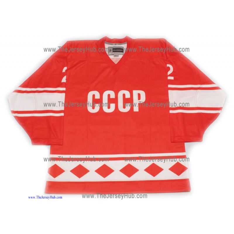 Team USSR 1980 Soviet Russian Hockey Jersey Fetisov Dark 1b6e94bc06a