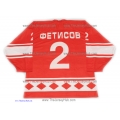 Team USSR 1980 Soviet Russian Hockey Jersey Fetisov Dark