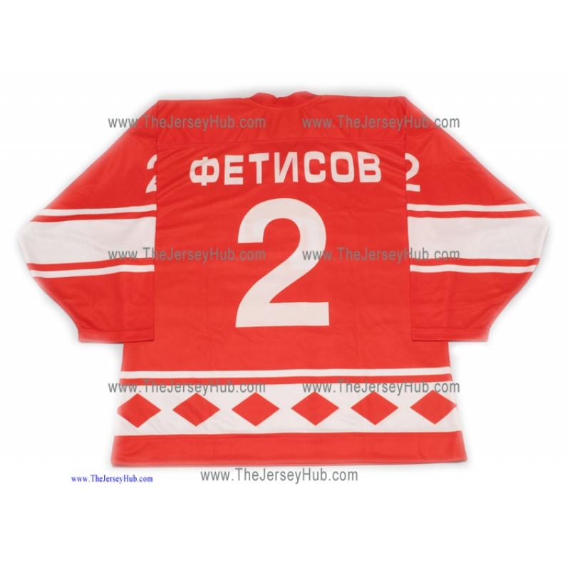 2f4faf2ddf7 Team USSR 1980 Soviet Russian Hockey Jersey Fetisov Dark