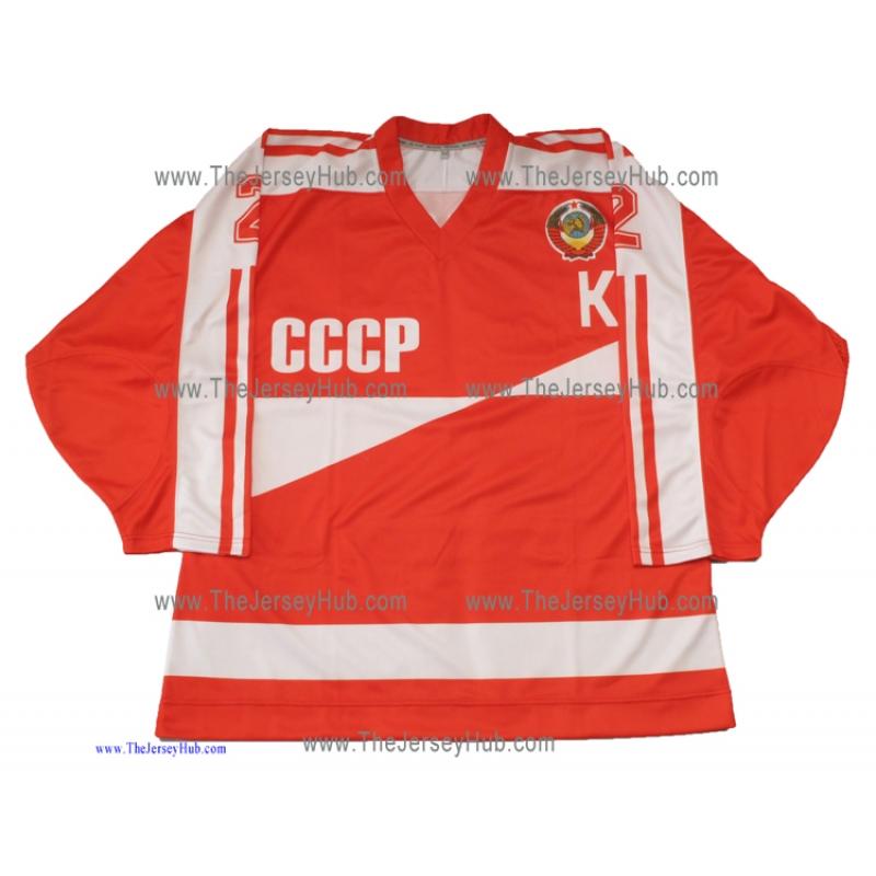 Team USSR 1986 Soviet Russian Hockey Jersey Fetisov Dark f08f3ce57f4