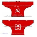 Hammer and Sickle USSR Soviet Russian Hockey Jersey Dark