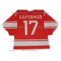Team USSR 1972 Soviet Russian Hockey Jersey Kharlamov Dark