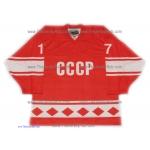 Team USSR 1980 Soviet Russian Hockey Jersey Kharlamov Dark