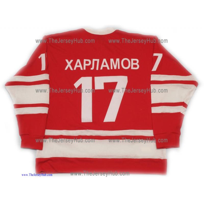 37fa6fc376f Team USSR 1972 Retro Soviet Russian Hockey Jersey Kharlamov Dark
