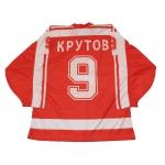 Team USSR 1986 Soviet Russian Hockey Jersey Krutov Dark