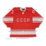 Team USSR 1972 Soviet Russian Hockey Jersey Tretiak Tretyak Dark