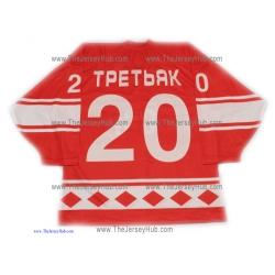 Team USSR 1980 Soviet Russian Hockey Jersey Tretyak Tretiak Dark