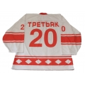 Team USSR 1980 Soviet Russian Goalie Hockey Jersey Tretyak Tretiak Light