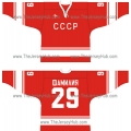 Team USSR 1972 Soviet Russian Hockey Jersey Dark