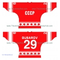 Team USSR 1980 Soviet Russian Hockey Jersey Dark