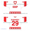 Team USSR 1980 Soviet Russian Hockey Jersey Light