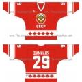 Team USSR 1980 Soviet Russian Hockey Jersey Dark