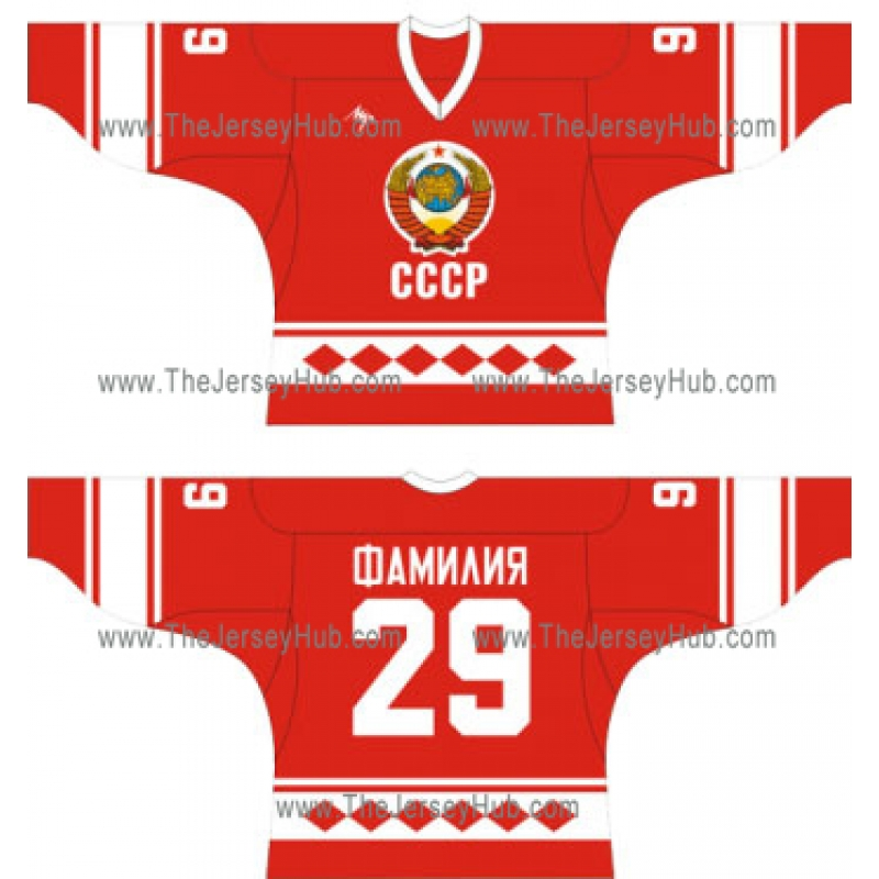Team USSR 1980 Soviet Russian Hockey Jersey Dark 960403f9ab7
