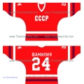 Team USSR 1984-1985 Soviet Russian Hockey Jersey Dark