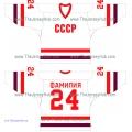 Team USSR 1984-1985 Soviet Russian Hockey Jersey Light