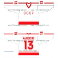 Team USSR 1985 Soviet Russian Hockey Jersey Light