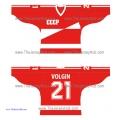 Team USSR 1987 Canada Cup Soviet Russian Hockey Jersey Dark