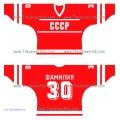 Team USSR 1988 Soviet Russian Hockey Jersey Dark