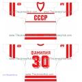 Team USSR 1988 Soviet Russian Hockey Jersey Light