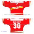 Team USSR 1989-1991 Soviet Russian Hockey Jersey Dark