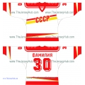 Team USSR 1989-1991 Soviet Russian Hockey Jersey Light