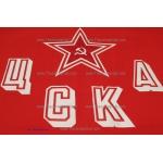 Red Army 1980 CSKA Soviet Russian PRO Hockey Jersey Tretyak Tretiak Dark