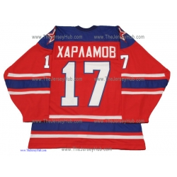 Red Army 1980 CSKA Soviet Russian PRO Hockey Jersey Valeri Kharlamov Dark