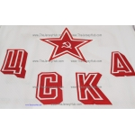 Red Army 1980 CSKA Soviet Russian PRO Hockey Jersey Tretyak Tretiak Light