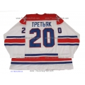 Red Army 1980 CSKA Soviet Russian PRO Hockey Jersey Tretyak Tretiak Light