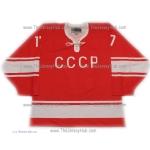 Team USSR 1972 Soviet Russian PRO Hockey Jersey Kharlamov Dark