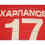 Team USSR 1980 Soviet Russian PRO Hockey Jersey Kharlamov Dark